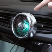 車載電風扇12V汽車用24V大貨車強力制冷車內空調降溫出風口小風扇 【快速出貨】