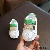 春夏寶寶網鞋軟底透氣嬰兒學步鞋防滑