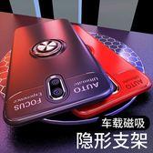 新年特賣 OPPO R17 Pro 手機殼 磁吸隱形指環支架 全包邊 防摔 保護套 矽膠軟殼 磁吸車載 保護殼