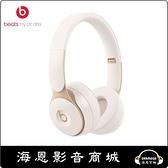 【海恩數位】美國 Beats Solo Pro Wireless 頭戴式降噪耳機 象牙白色(活動~6/21)