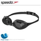 SPEEDO 成人運動泳鏡 Cyclone 3 黑灰 SD8122727649001 日本製 原價1080元