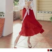 《CA1865》純色浪漫層次傘襬魚尾長裙 OrangeBear