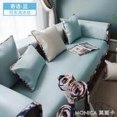 夏季沙發墊冰絲涼席透氣防滑簡約沙發坐墊涼墊子沙發套罩夏天款 莫妮卡小屋