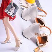 網紅新款春季ins涼鞋女仙女風百搭學生粗跟包頭羅馬高跟鞋潮 蘑菇街小屋