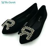 ~ ~~Bo Derek ~Royal 皇家水鑽裝飾尖頭鞋黑