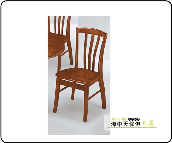 {{ 海中天休閒傢俱廣場 }} C-9 摩登時尚 餐廳系列 7296-15 維爾柚木餐椅