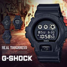 G-SHOCK DW-6900BB-1 ...