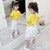 女童夏裝套裝2020新款童裝時髦套裙洋氣網紅兒童洋裝兩件套潮 yu13456【棉花糖伊人】