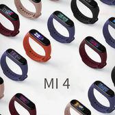小米手環4 國際版 智慧穿戴裝置 單入 預購