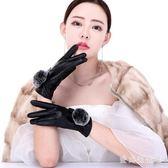 手套 冬保暖兔毛加絨加厚觸屏防風學生皮質紋秋韓版可愛 AW12250『愛尚生活館』