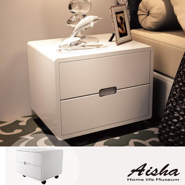 床頭櫃 小茶几 邊几  Agair 亞岱爾現代簡約鋼琴烤漆床頭櫃/Ha-01 愛莎家居