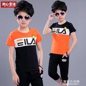兒童裝男童夏裝套裝中大童男孩夏季短袖運動兒童兩件套 東京衣秀