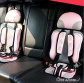 便攜式簡易兒童安全座椅汽車通用背帶車載寶寶嬰兒坐墊0-3-4-12歲one shoes igo