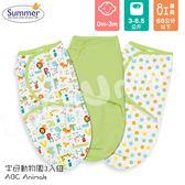 Summer Infant - SwaddleMe - Original 聰明懶人育兒包巾 -  字母動物園3入組