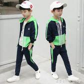 童裝男童春秋裝帥氣套裝大兒童運動12男孩韓版潮衣15歲  潔思米