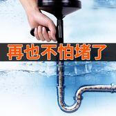 通馬桶通下水道毛發清理器堵塞工具廚房廁所