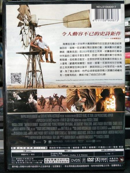 影音專賣店-P02-461-正版DVD-電影【伊斯坦堡救援】-傑寇特尼 歐嘉柯瑞蘭蔻 羅素克洛 伊莎貝拉盧卡