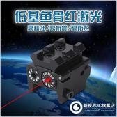 新低基紅外線激光瞄準上下左右可調激光手電筒高透鏡片教師筆儀器