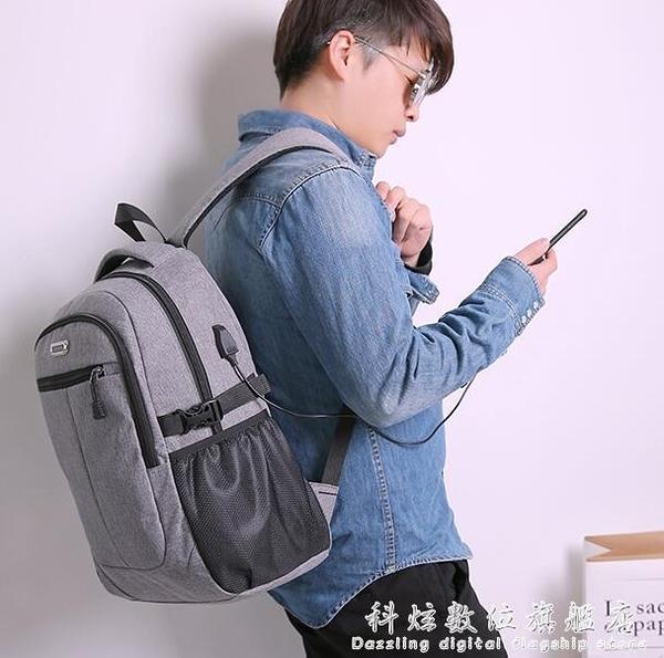雙肩包男帆布背包電腦包休閒防水運動後背包男旅行包青年學生書包    科炫數位