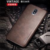 三星 S9 Plus S9 A8+2018 A8?2018 復古系列 皮紋軟殼 手機殼 保護殼 軟殼 S9+手機殼