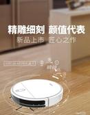 超薄殺菌家用掃地機器人全自動智慧吸塵器掃地拖地吸塵三合一體機 (pinkQ 時尚女裝)