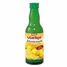 德米得 德國 demeter 維可 有機檸檬汁Demeter 200ML/罐 超優惠