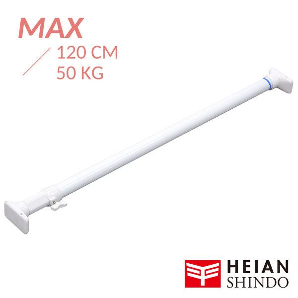 平安伸銅 [最強款] 兩段式強化伸縮桿 RTW-75 (最長 120cm / 最重 50kg) 鈴木太太