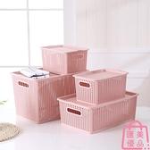 塑料收納筐收納箱衣服收納儲物收納盒整理箱【匯美優品】
