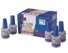 巨倫 H-0020 標籤清除劑15±l 6瓶/盒
