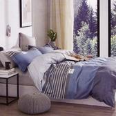 BEDDING-條紋純棉兩用被套-爵士風-6X7尺