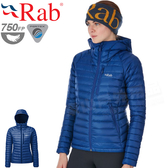 Rab QDA92-BP藍圖 女輕量保暖連帽羽絨外套 Microlight Alpine羽絨夾克/防寒衣/機能服/風衣
