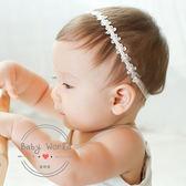 髮帶 嬰兒 兒童 珍珠 小花 造型 公主 頭飾 BW