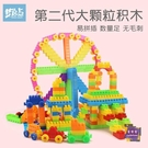 積木 兒童大顆粒塑料拼插積木寶寶益智拼裝...