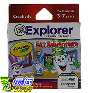 [106美國暢銷兒童軟體] LeapFrog Enterprises Explorer Learning Game Crayola Art Adventure