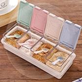 の廚房用品用具小百貨調味罐鹽盒裝鹽的調料盒廚具套裝家用大全8 幸福第一站