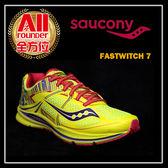 【Saucony】【全方位慢跑概念館】女款慢跑鞋 FASTWITCH 7 輕量競速 -螢光黃(190163)