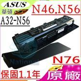 ASUS 電池(原廠)-華碩 N46,N46E,N46VZ,N46VI,N46V,N56,N56VB,N56XL,N56VZ,A31-N56,A32-N56