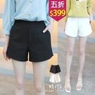 【五折價$399】糖罐子口袋車線造型純色...
