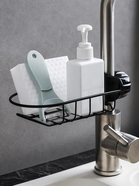 居家家 不銹鋼水龍頭置物架抹布瀝水架 家用廚房免打孔水槽收納架 8號店WJ