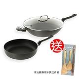 (組)輕量不沾導磁炒鍋32cm+深煎鍋28cm+木質三件組