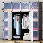 簡易衣櫃塑料單雙人鋼架組裝布藝衣櫥實木收納櫃子簡約現代經濟型 igo黛尼時尚精品