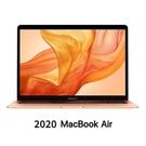 Apple 2020 MacBook Air 13.3吋 第10代 i3/8G/256G_金MWTL2TA/A