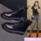 新款厚底馬丁靴女春秋單靴英倫風加絨潮ins秋冬拉鏈小短靴酷 裝飾界