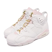 Nike 籃球鞋 Wmns Air Jordan 6 Retro Gold Hoops 白 粉紅金 復刻 Gold Hoops 穿搭【ACS】 DH9696-100