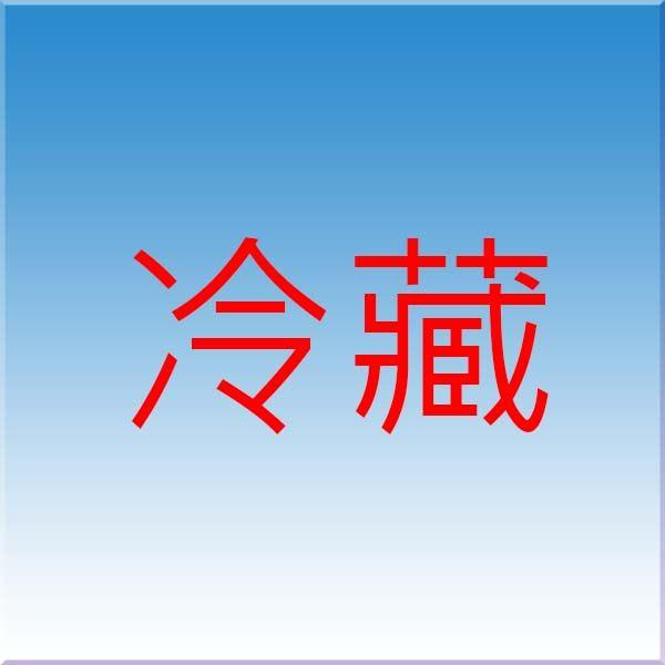 大今奇~分流樣本,冷藏商品(課程使用)