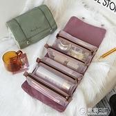 化妝包女便攜大容量收納袋2021新款高級感摺疊旅行護膚品洗漱包盒 電購3C