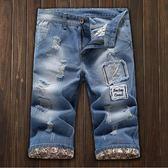 牛仔短褲-薄款7分男士夏天七分褲五分中褲修身小腳馬褲子寬鬆 3C公社