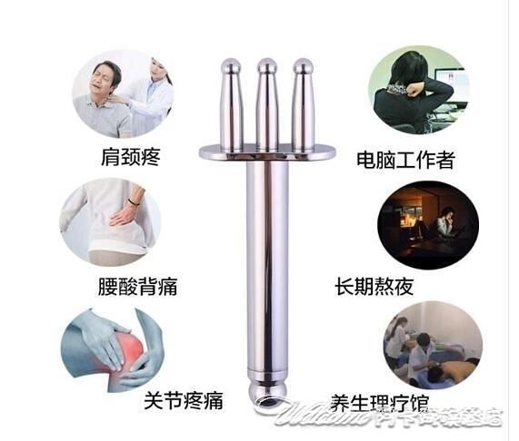 (現貨)穴道撥筋不銹鋼按摩器 / 按摩器 撥筋棒 穴道撥筋 排酸棒 經絡按摩 三叉不銹鋼排酸棒