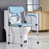 老人衛生間馬桶扶手架子廁所起身器孕婦殘疾人浴室安全坐便助力架 NMS小明同學