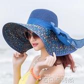 沙灘草帽子女夏天海邊大帽檐防曬遮陽出游度假百搭大沿涼帽太陽夏 依凡卡時尚